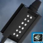 Светильник светодиодный УСВХ-30