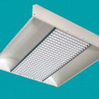 Энергосберегающие светильники ЛВПО 01-2x55